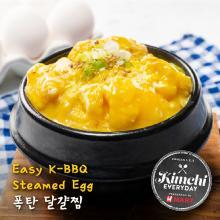 Easy K-BBQ Steamed Egg / 폭탄 달걀찜