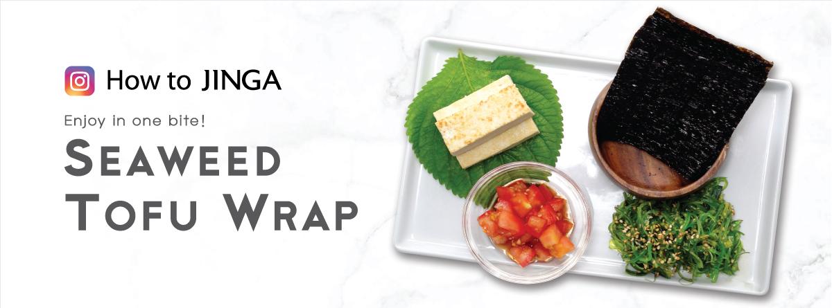 seaweed tofu wrap
