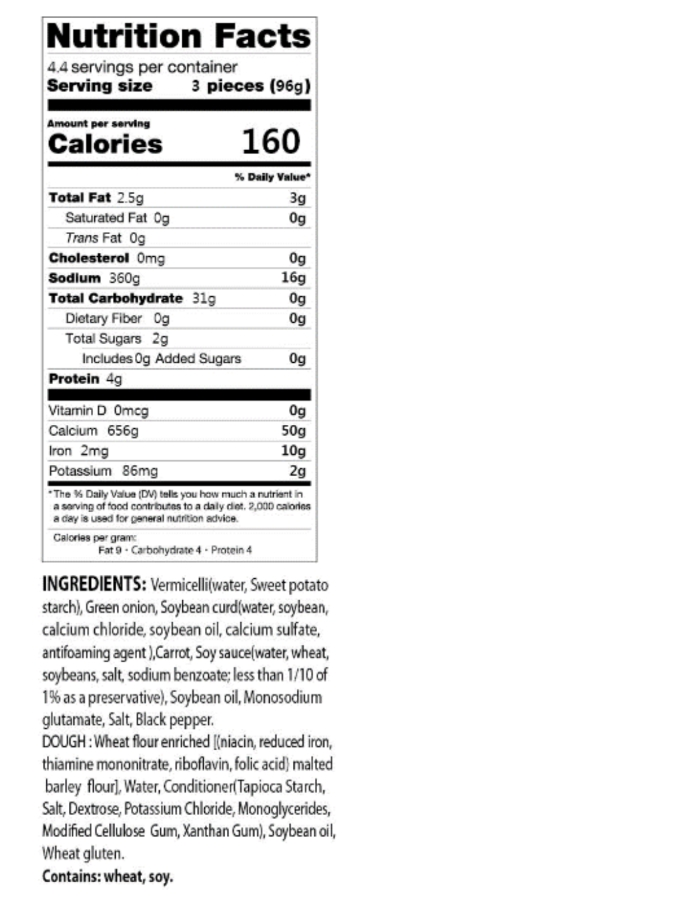 Vermicelli & Vegetable Dumpling 14.81oz(420g)