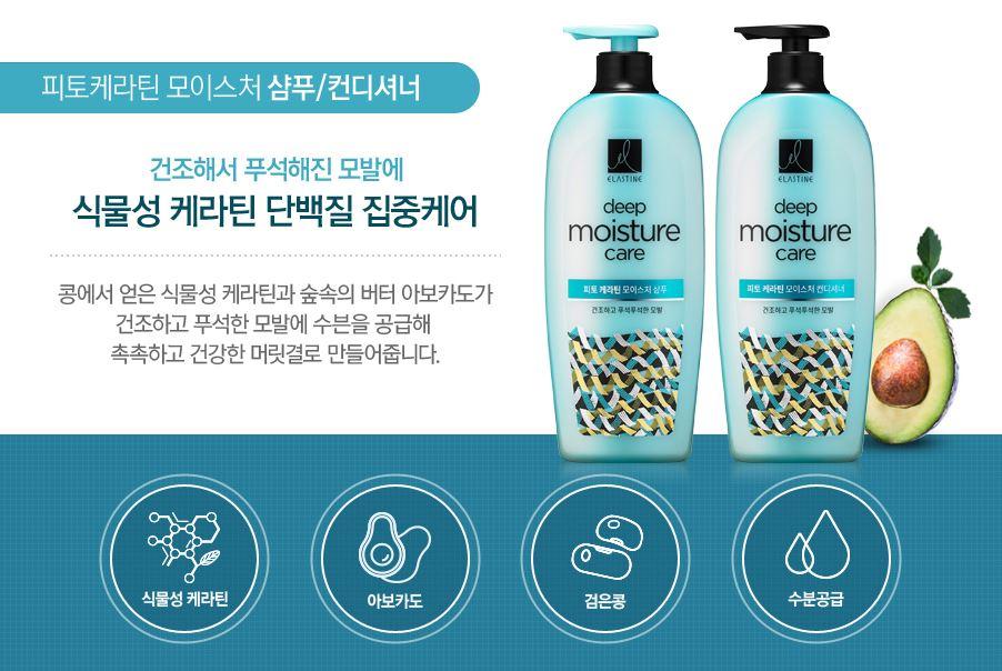 Deep Moisture Care Conditioner 22.99 fl oz(680ml)