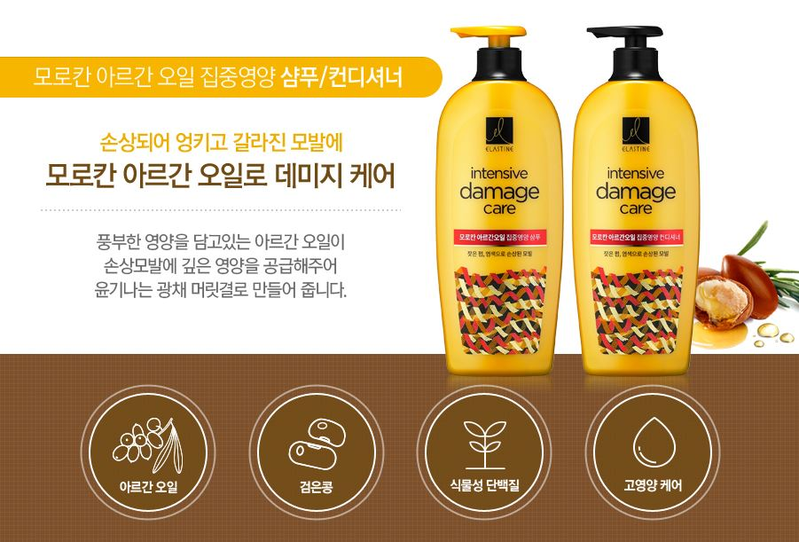 Intensive Damage Care Shampoo 22.99 fl oz(680ml)
