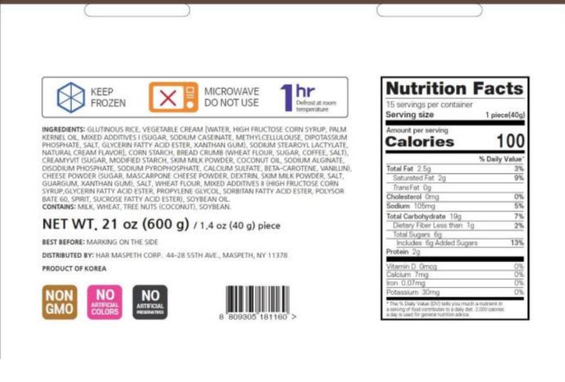 Tiramisu Cream Rice Cake 21oz(600g)
