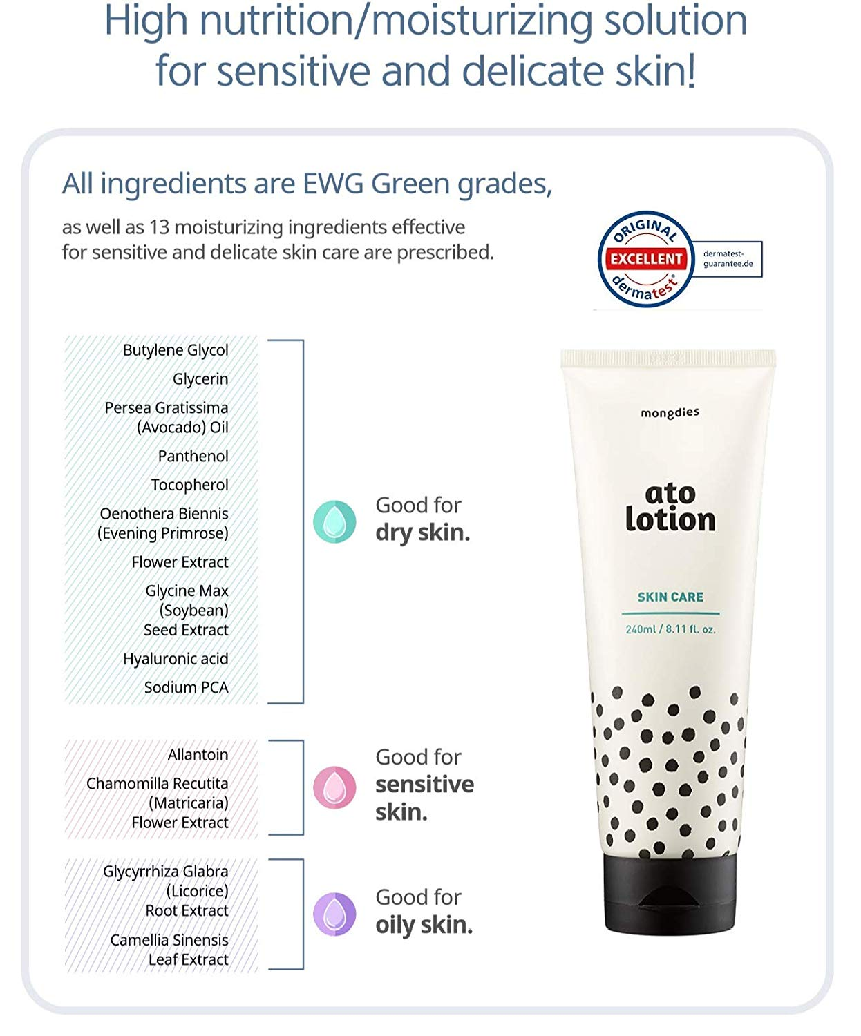 Excellent Ato Lotion 240ml