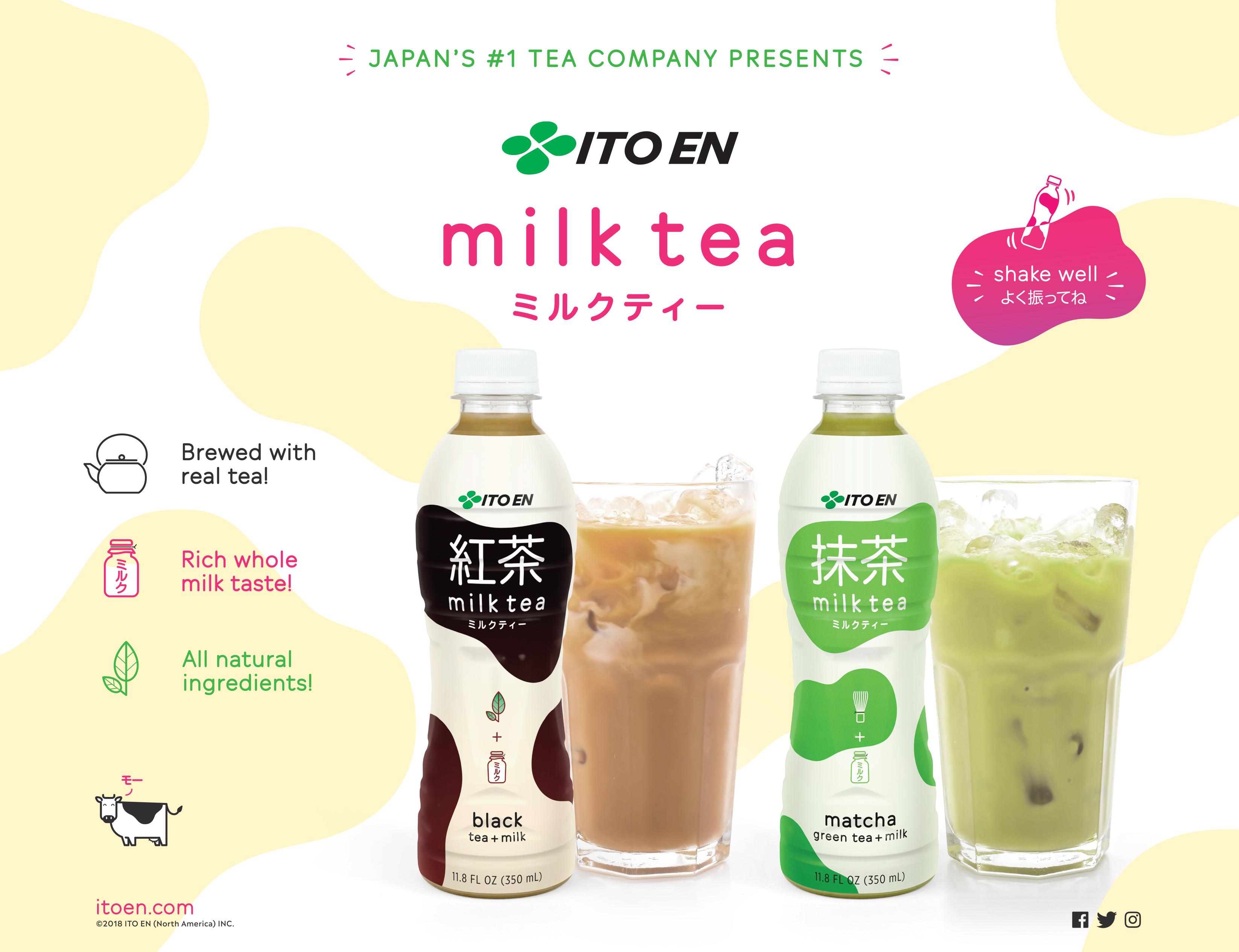 Black Milk Tea 11.8 fl.oz(350ml)