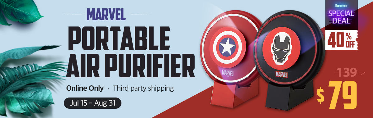 Marvel Air Purifier Sale