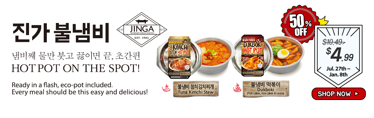 new-items-jinga-hot-pot