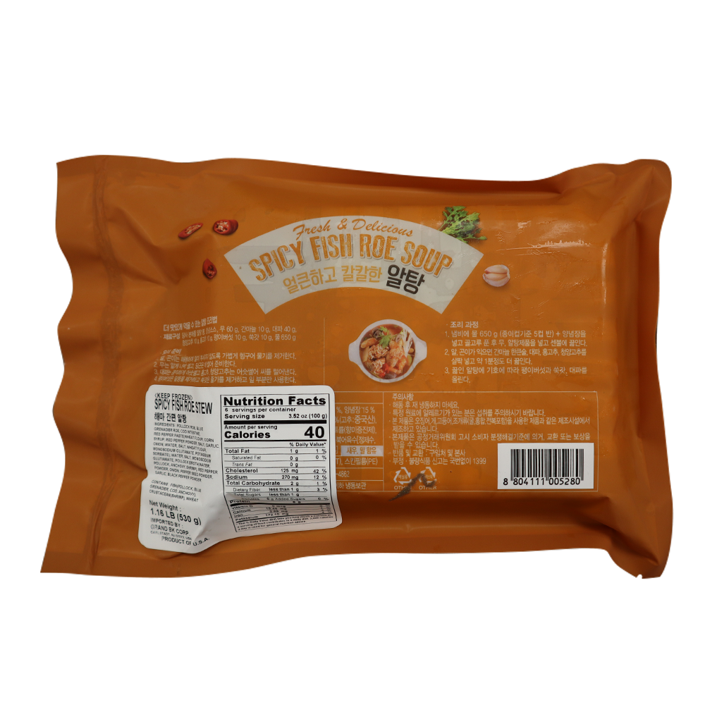 BFrozen Spicy Fish Roe Soup 18.7oz(530g)
