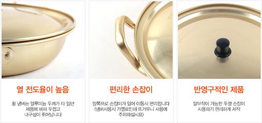 Nickel Silver Pot 5.5inch(14cm)