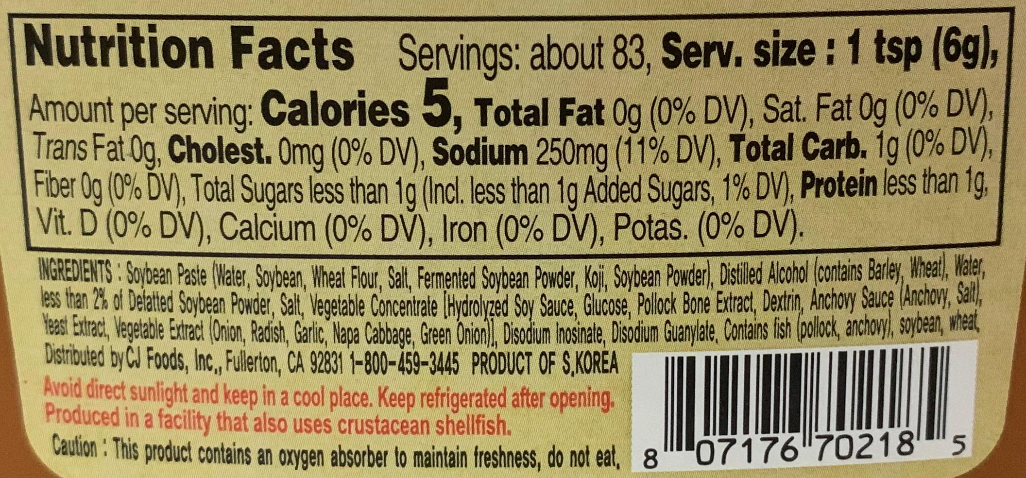 Haechandle Doenjang (Soybean Paste) 1.1lb(500g)