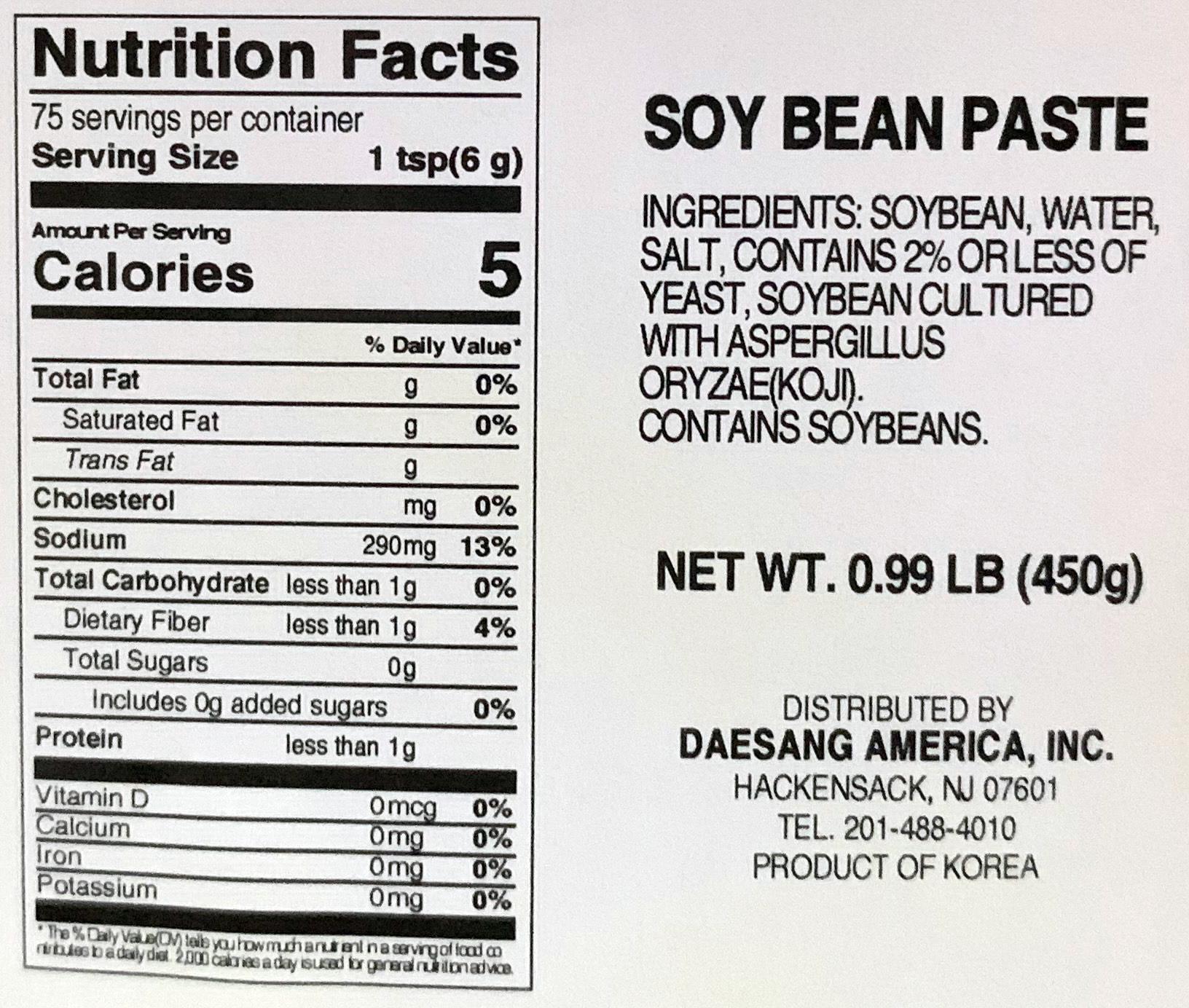 Sunchang Soy Bean Paste 15.9oz(450g)
