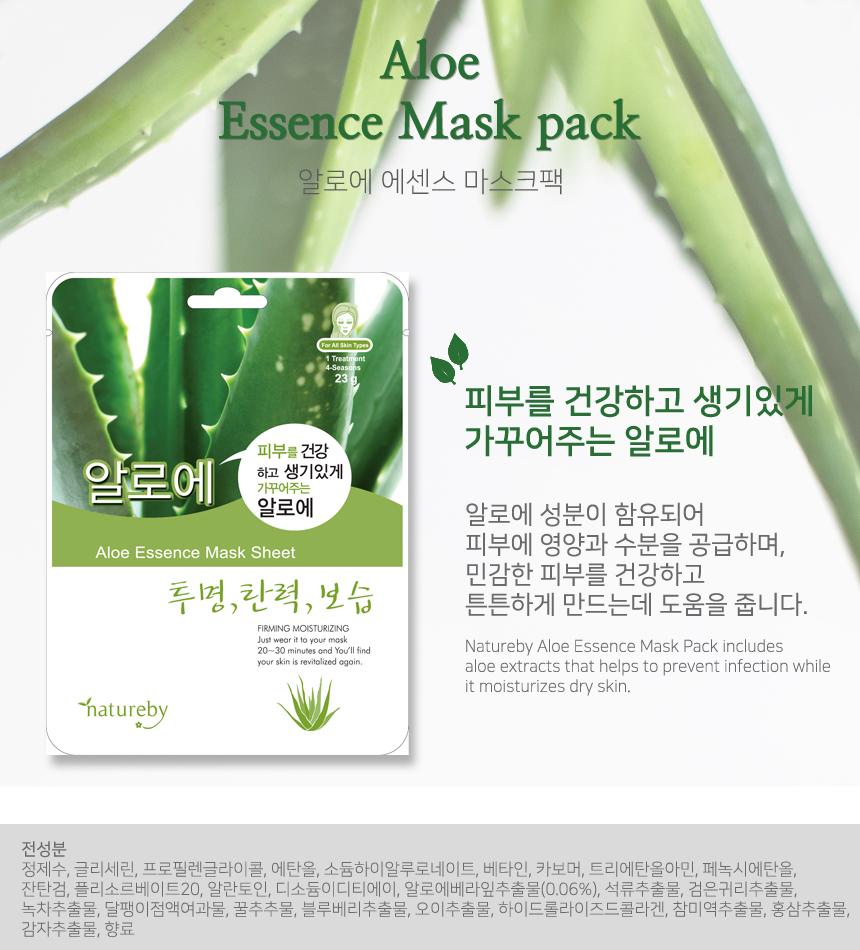 Aloe Essense Mask Sheet 0.81oz(23g)