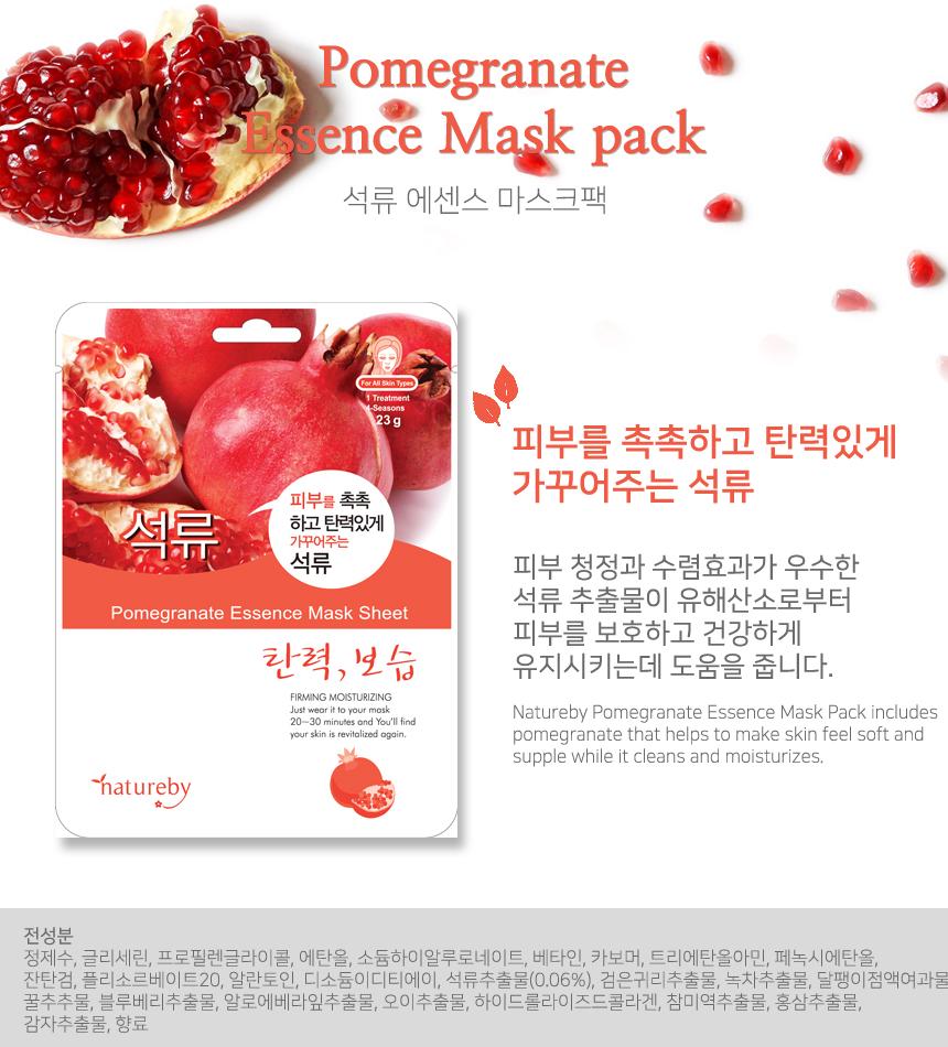 Pomegranate Essense Sheet Mask 0.81oz(23g)