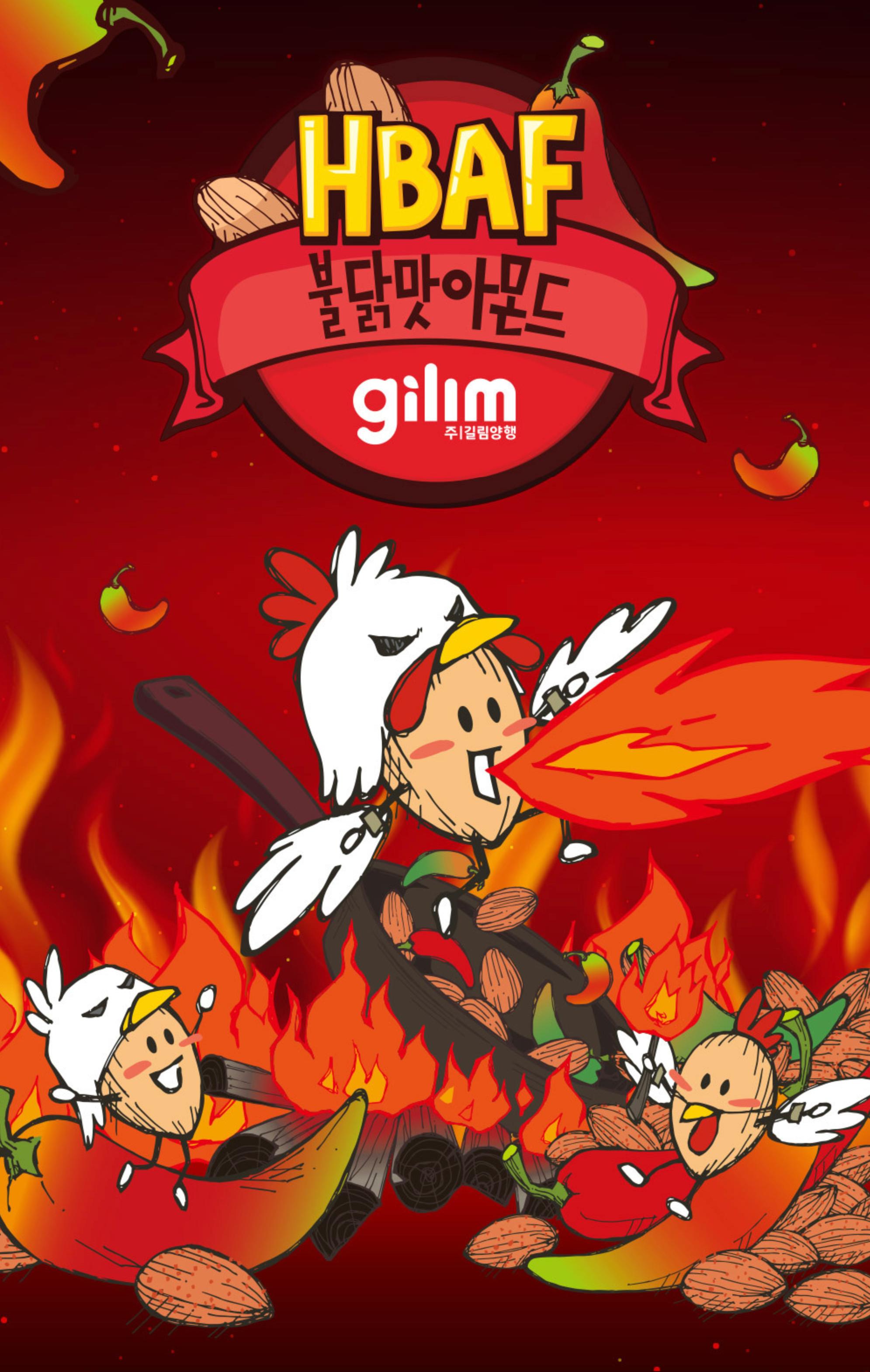 Hot & Spicy Chicken Almond 7.4oz(210g)