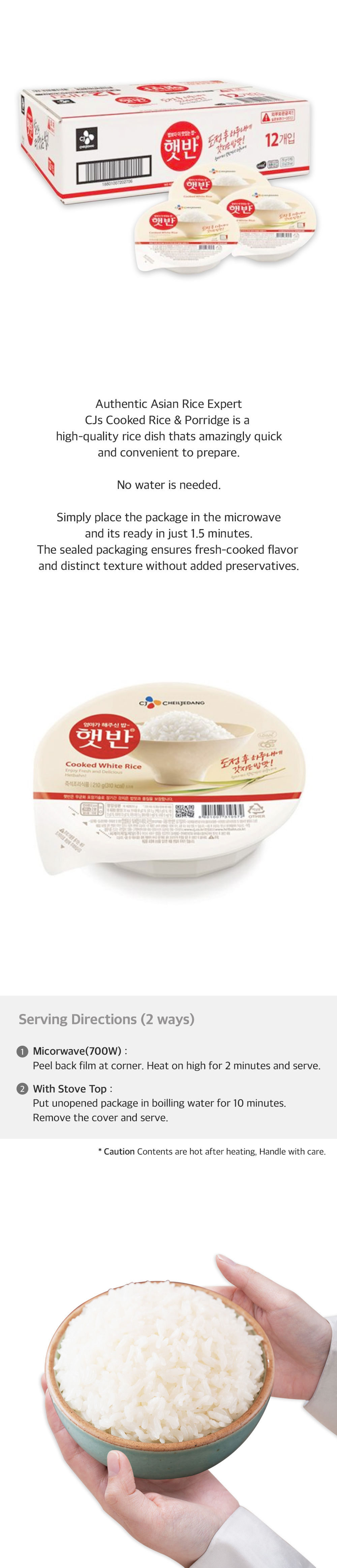 Hatban Cooked White Rice Box 7.4oz(210g) 12 Ea